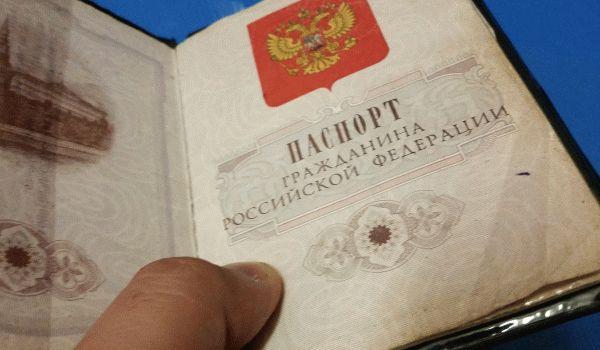 Как поменять паспорт при утере (как заменить)